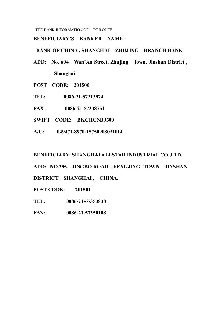 Document preview Bank Information.pdf - page 1/1
