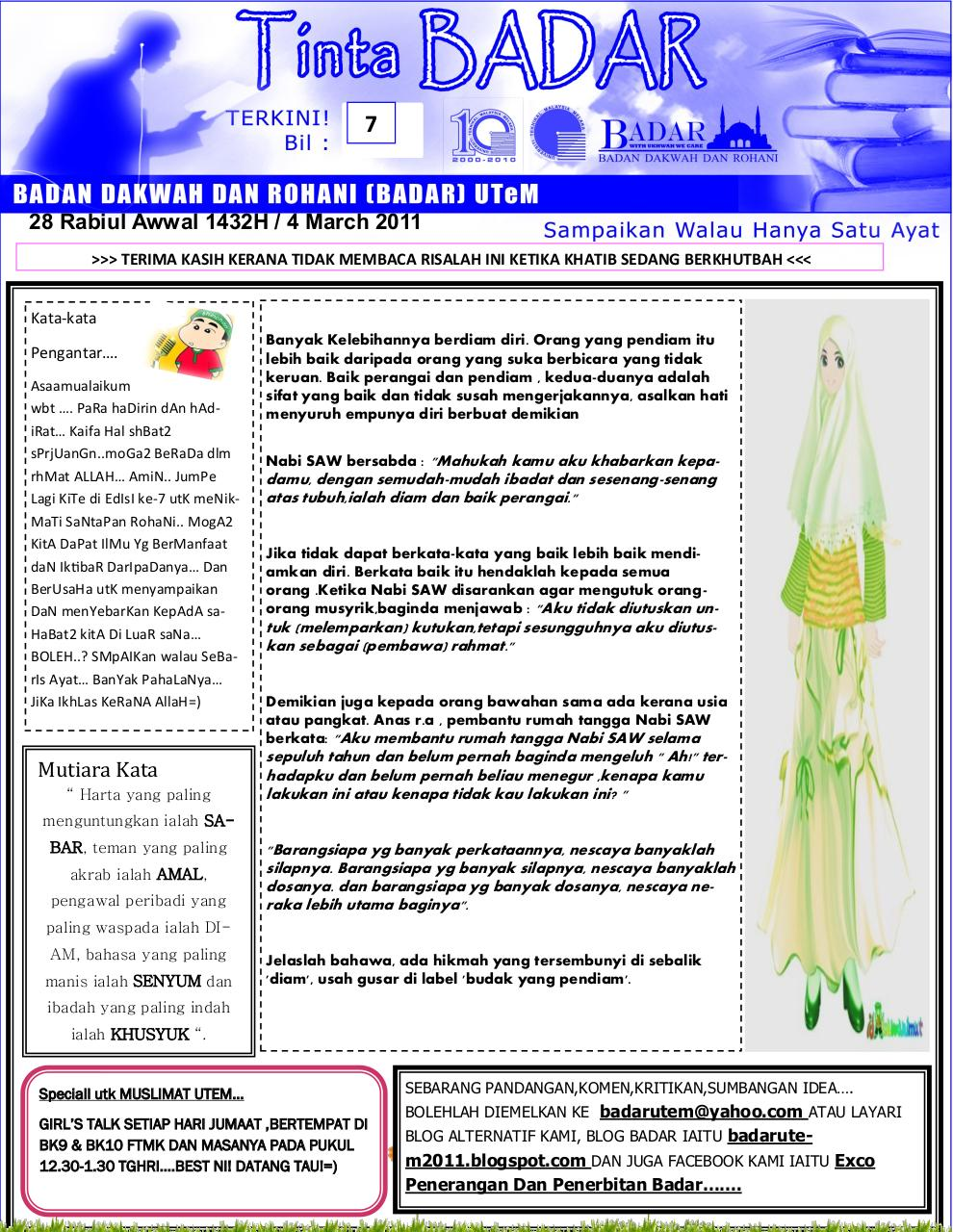 Document preview TINTA BADAR 7.pdf - page 1/4