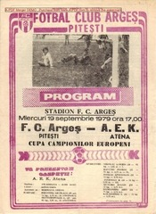 fc arges aek athens