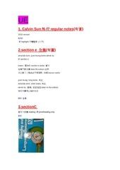 unnamed pdf file 1