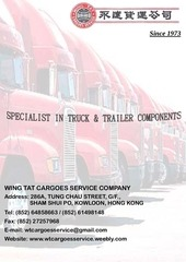 wing tat cargo service co 2011 updated catalogue