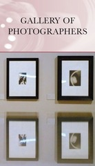 gallery of photographers