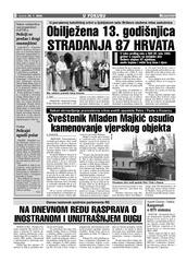 26 07 2005