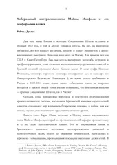 PDF Document rd