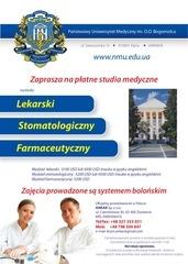 PDF Document ulotka