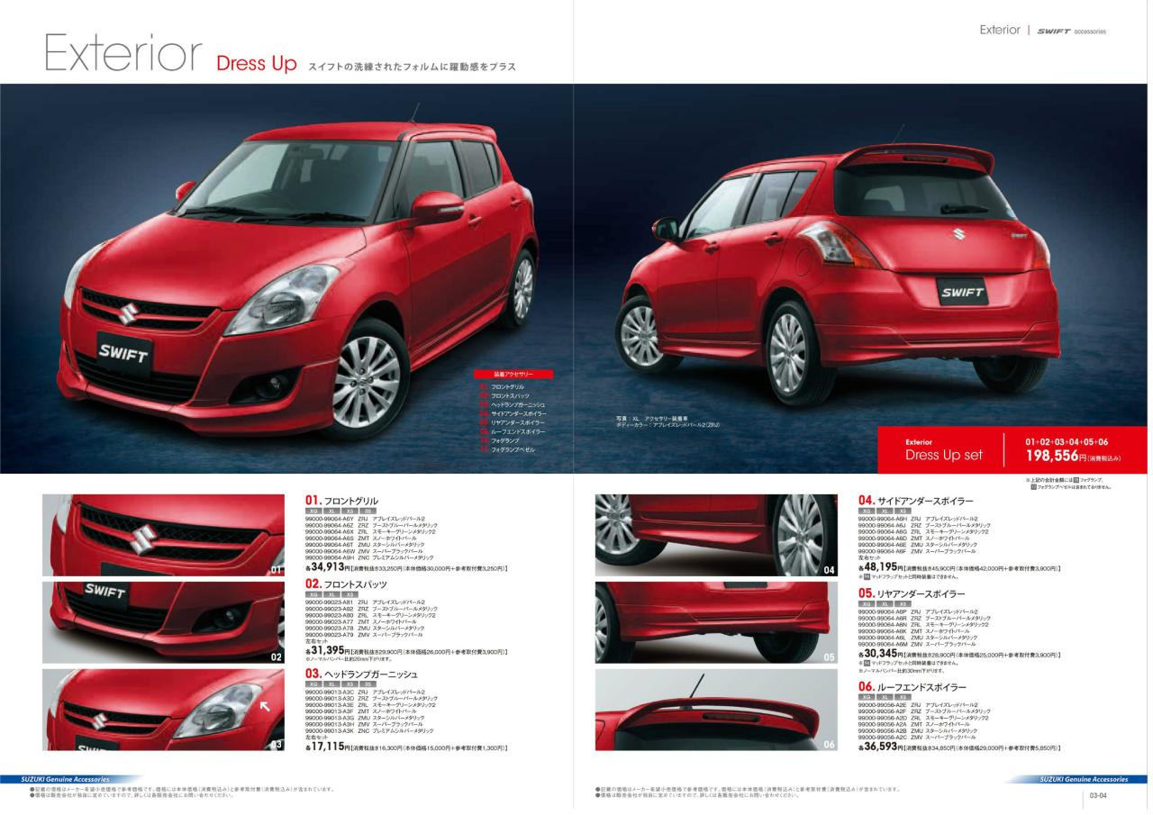 Preview of PDF document suzuki-swift-2010-sport-2012-accessories-japanese.pdf