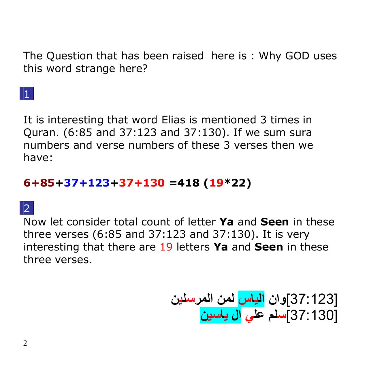 eliaseen doc by mehr - eliaseen pdf - PDF Archive