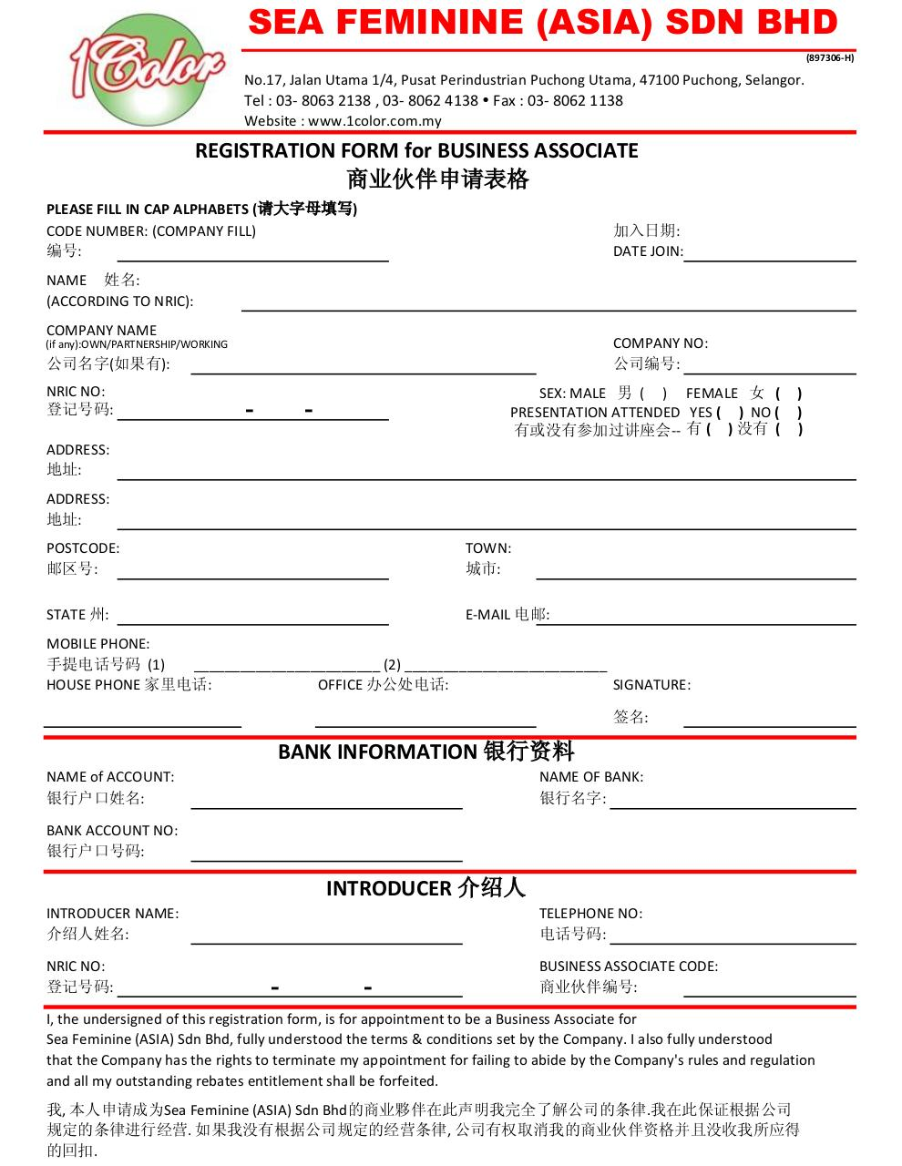 Member Application Form (Memberform(New).Pdf) - Pdf Archive