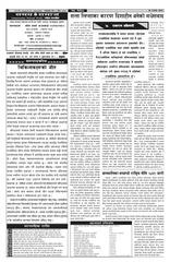 bhadra 4
