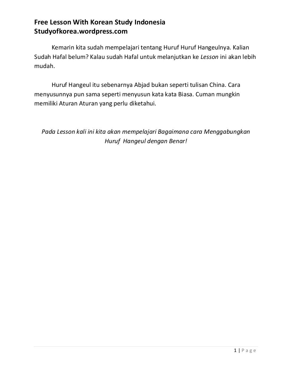 Document preview Menggabungkan Hangeul.pdf - page 2/3