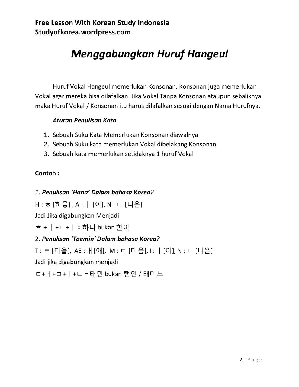 Document preview Menggabungkan Hangeul.pdf - page 3/3