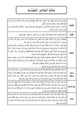 unnamed pdf file 2