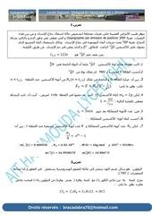 PDF Document compotm2012
