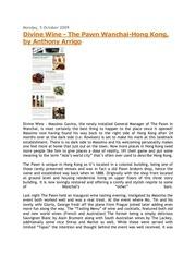 PDF Document october 5th wine event