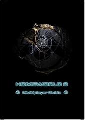 homeworld 2 multiplayer guide