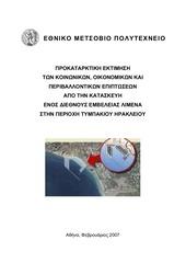 PDF Document meleti metsobio
