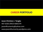 career portfolio jason