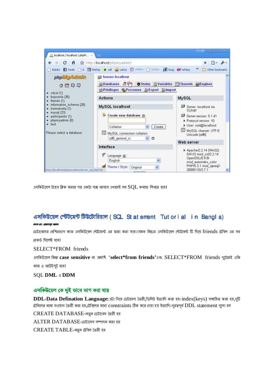 sql tutorial w3schools pdf download