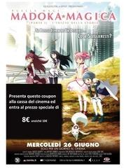 coupon convenzione madoka magica
