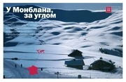 PDF Document 070 077 putevka france