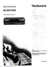 rstr575m2 manual