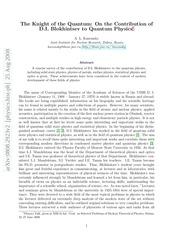 blohintsev dmitri quantum theory