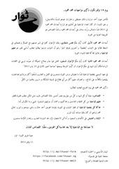 PDF Document 2013