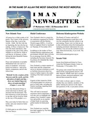 iman newsletter 22 nov 2013