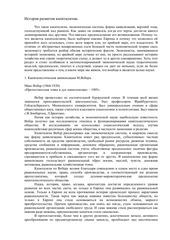 PDF Document 08