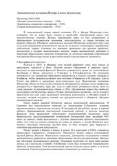 PDF Document 11 2