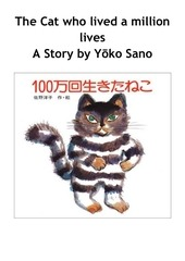 a cat who lived a million lives
