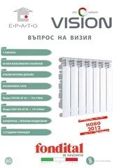 broshura vision