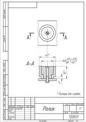 PDF Document kompas