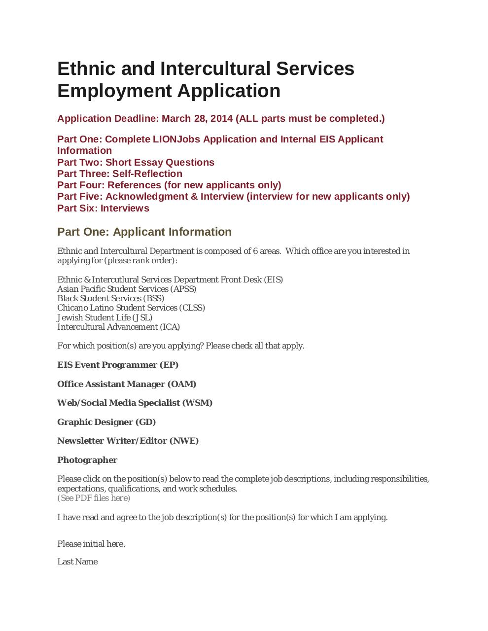 EIS Employment Application Updated.pdf - page 1/7