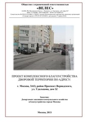 PDF Document 52