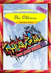 oblivion ylc edition