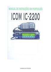 ic2200 100109203208