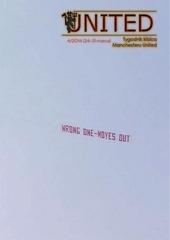 tygodnik united nr 4 24 31 marca