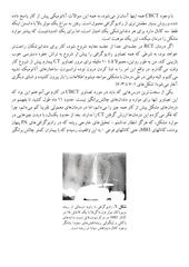 PDF Document 33
