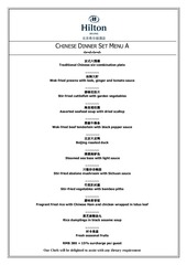 chinese dinner set menu 380 a