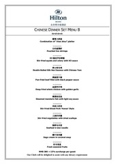 chinese dinner set menu 380 b