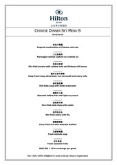 PDF Document chinese dinner set menu 550 b