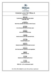 chinese lunch set menu 320 a