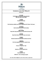 chinese lunch set menu 320 b