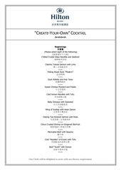 cocktail menu 260