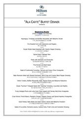 dinner buffet 320