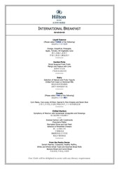 international breakfast 240