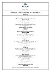 western set lunch 380