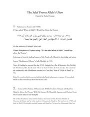 the salaf proves allah