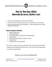 summer school supply list